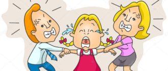 Двойные стандарты в воспитании ребенка: что это значит и в чем их вред