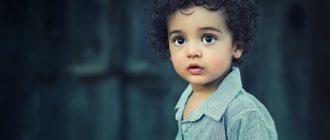 Почему нельзя пугать детей