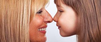 Как научиться уважать своего ребенка
