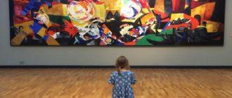 Правила поведения в музее для детей
