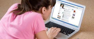можно ли обсуждать детей в соцсетях