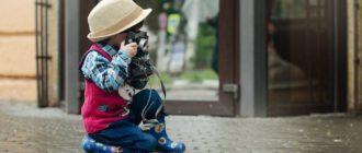 Как выбрать увлечение для ребенка