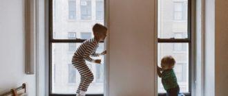 Зачем дети пугают друг друга