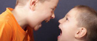 Почему дети обзываются