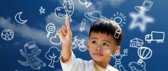 Как развивать воображение у ребенка