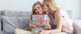 Как правильно выбрать подарок для ребенка: не переборщить и не разочаровать